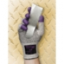 Kleenguard G60 Purple Nitrile Cut Resistant Glove